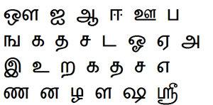 tamil translation tattoos by design. Black Bedroom Furniture Sets. Home Design Ideas